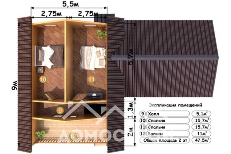 Дом из бруса ДП-117