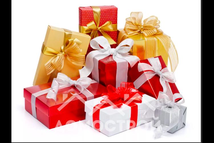 Подарки на выбор