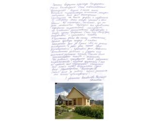 Коновалова Наталья Евгеньевна